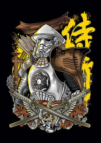 Samurai Stormtrooper Dlo, Sandy\Brown\Blue\Mix colour, X-Large A1 24x36Inch size - From £17.50 | Metal Plate Pictures