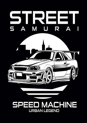 Street Samurai BB - From £17.50 | Metal Plate Pictures