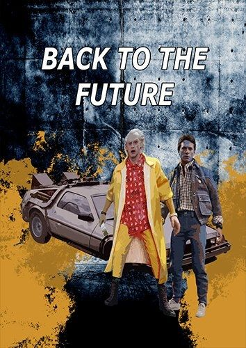 Back to the future car, Black colour - From £17.50 | Metal Plate Pictures