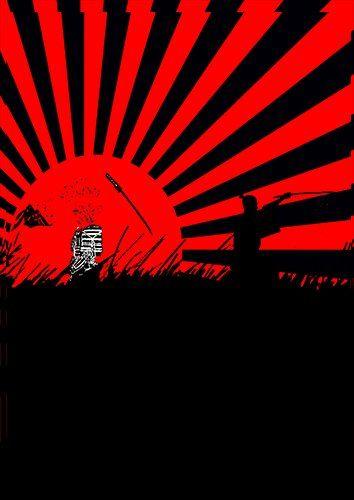 Samurai rising sun, Black colour - From £17.50 | Metal Plate Pictures