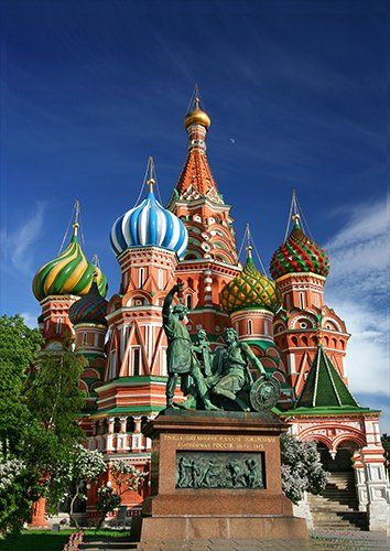 Moscow Saint-Basil's Cathedral Red Square Russia, Black colour - From £17.50 | Metal Plate Pictures