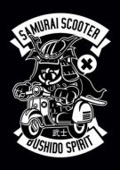 Samurai Scooter