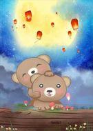 Bears In Love Cute Animals