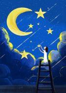 Making Stars Night