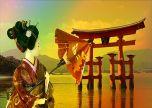 Abstract Hiroshima Japan Japanese