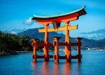 Hiroshima Japan Japanese Landmark Architecture