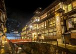 Japan Hot Springs Winter