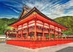 Kyoto Japan Enryaku Ji Temple