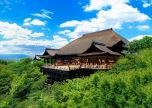 Temple Japan Kyoto Buddhist