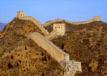 Great Wall of China places