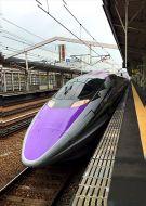 Bullet train purple trains
