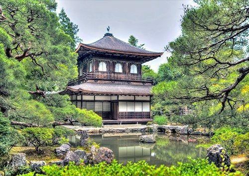 Ginkaku-Ji Temple Gardens Kyoto Japan Nature, Black colour - From £17.50 | Metal Plate Pictures