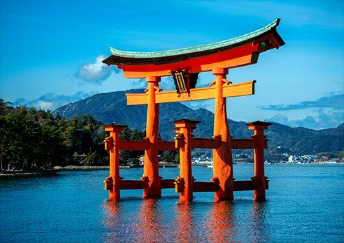 Hiroshima Japan Japanese Landmark Architecture, Black colour - From £17.50   Metal Plate Pictures