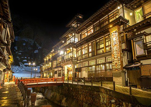 Japan Hot Springs Winter, Black colour - From £17.50 | Metal Plate Pictures