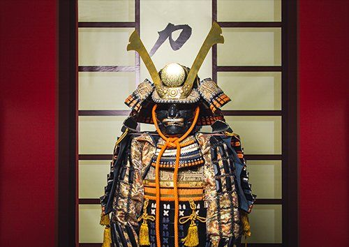 Samurai Armor Warrior Japan, Black colour - From £17.50 | Metal Plate Pictures